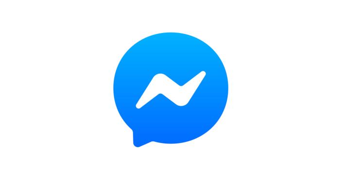 digital.bgфото:messenger.comFacebook Меssenger е водещо приложение за комуникация, което е интегрална