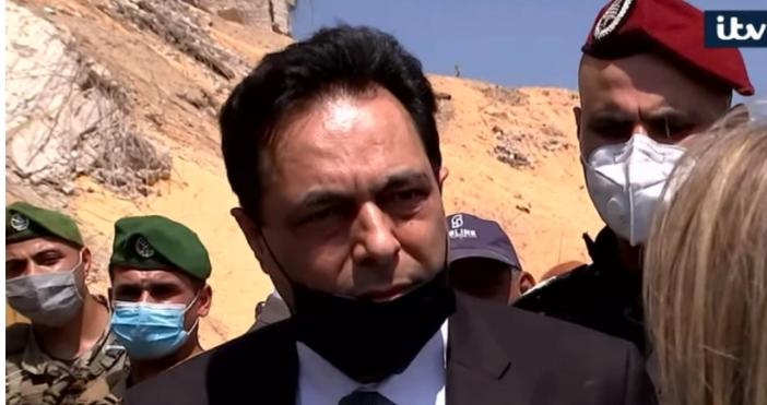 Кадър: You tube/ITV NewsЛиванският премиер Хасан Диаб обяви в телевизионно