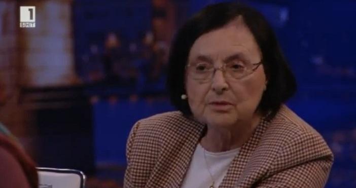 Кадър БНТДнес почина проф. Димитрина Гюрова-Савова (1934-2020). Тя е един