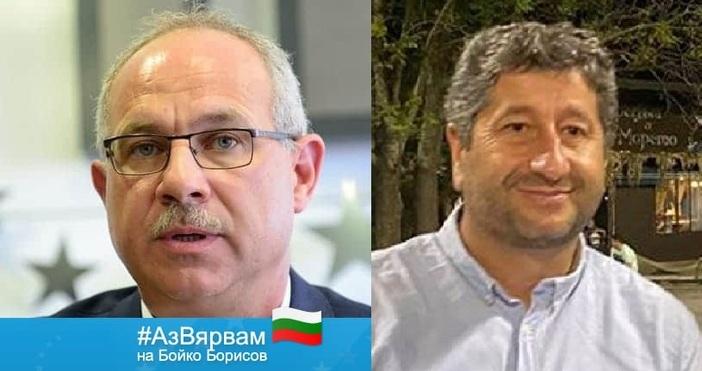 кадри: Антон Тодоров,Христо Иванов/ Фейсбук