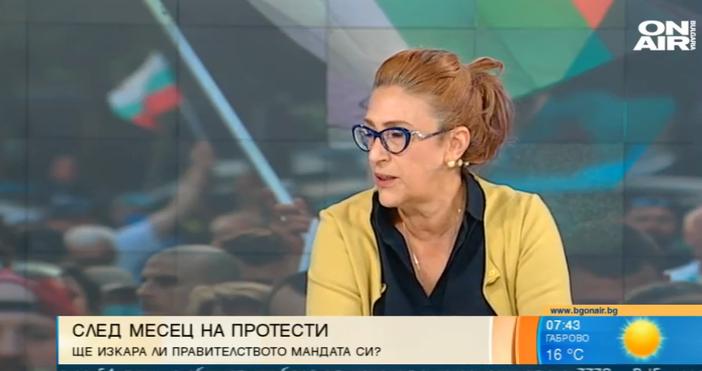 Източник и кадър:Bulgaria ON AIRКак ще отговори властта на исканията