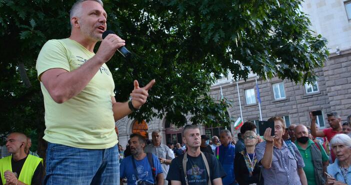 Снимка: Булфото, архивТридесет и три дни продължават протестите с настояване