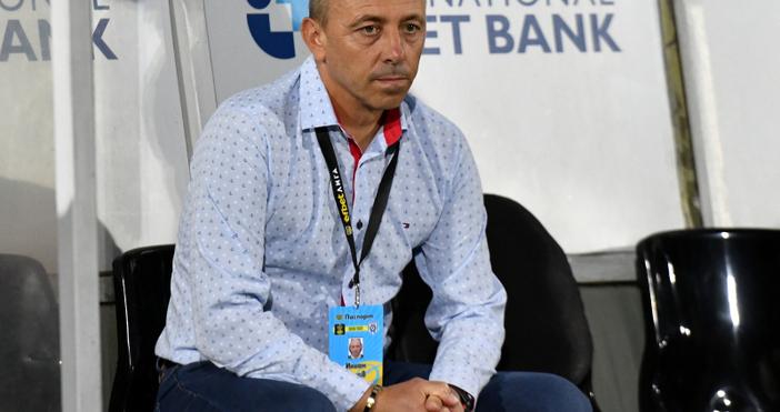 Снимка: chernomorepfc.bgСтарши треньорът наЧерно мореИлиан Илиевостана доволен от спечелената точка