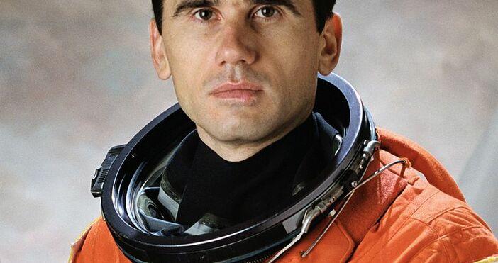 фото: НАСА, УикипедияНа тази дата преди 18години е сключена първата