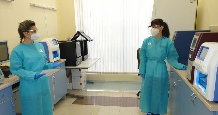 Резултатите от PCR тестовете за COVID-19 могат да бъдат придружени