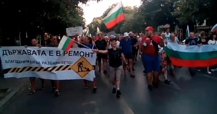 Снимка и видео: Варна сегаПоредният протест срещу правителството във Варна