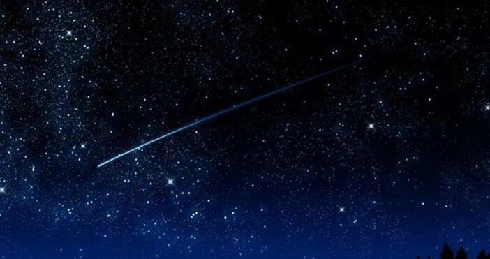 Днес ще бъде пикът на метеорния поток Персеиди. Пред бТВ