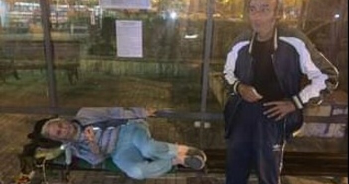 снимка:Кабинет по рехабилитация, ФейсбукМъж и жена спят вече седмица на