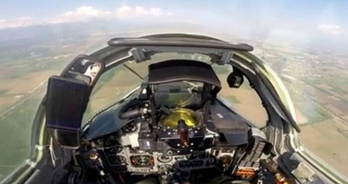 КАДЪР: Министерството на отбранатаБългарски ВВС са проверявали руска активност в