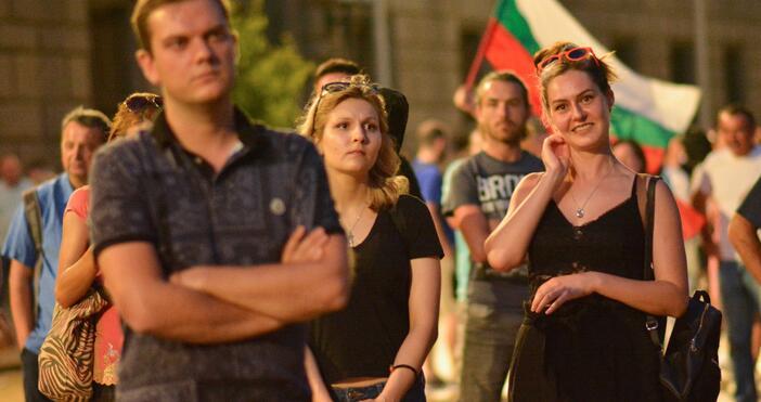 Снимка: Булфото, архив``Масово затваряне на очите`` пред посолство на Германия