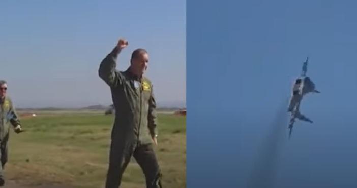 Кадър Канал Anton Balakchiev YoutubeПодполковник Румен Георгиев Радев се дипломира