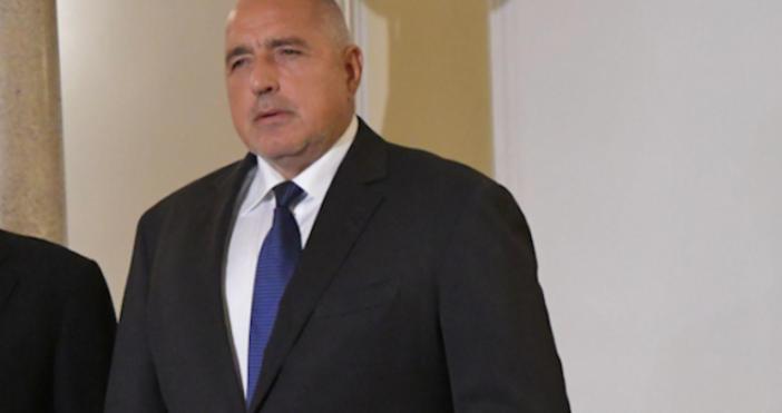 Кадър: Борисов, ФБ