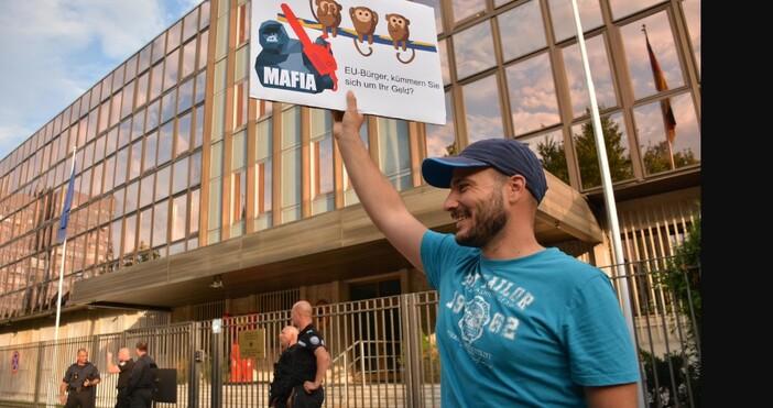 БНРснимка: БулфотоВ 35-ият ден на антиправителствени протести в столицата с