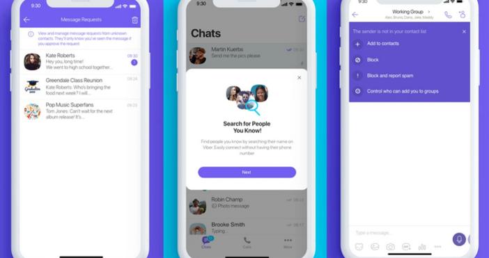 (екранна снимка: Viber)technews.bgНяколко нови инструмента за защита от спам и
