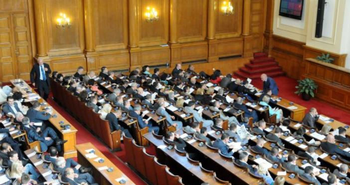 Снимка: БулфотоДнес ще се проведе извънредно заседание на парламента. В