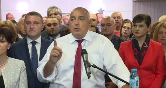 Кадър Бойко БорисовПремиерът Бойко Борисов предлага свикване на Велико народно