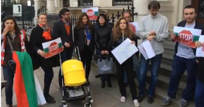 Кадър: БНТ, архивБългари от цял свят се присъединяват към протестите