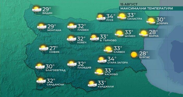 Графика: БНТДнес в следобедните часове отново над западните райони ще