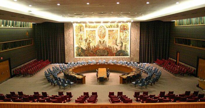 БНРфото:, УикипедияСъветът за сигурност на ООН е отхвърлил резолюция на