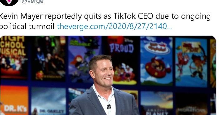 Изображение TwitterИзпълнителният директор на TikTok Кевин Майерсъобщи, че напуска широко