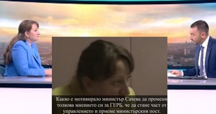 Още по темата23.07.2020 / 16:21Редактор:e-mail:кадър bTVДеница Сачева призна пред водещия