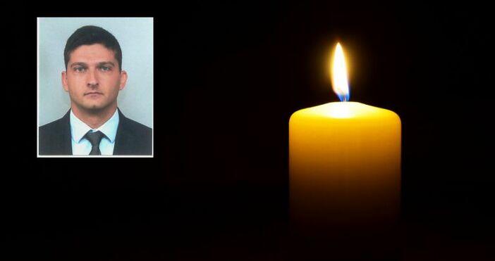 Внезапната и ранна смърт на главният директор на агенцията за
