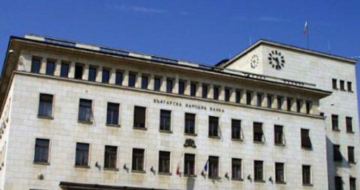 снимка БулфотоОт 1 октомври 2020 г. България се присъединява къмЕдинния