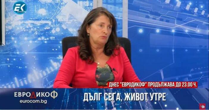 кадър: ``ЕвроДикоФ````На темата с външния ни дълг трябва да се