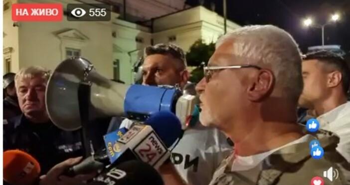 кадри и видео:Андрей ВелчевЗаповед за спиране на протеста е била