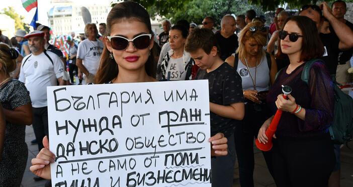 Снимка: Булфото, архив77-ма вечер на антиправителствени протести в София.Недоволни граждани