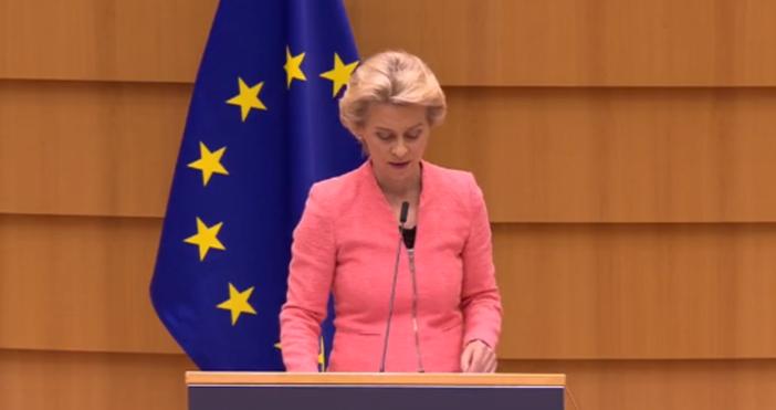 Снимка: Европейска комисия в БългарияЕвропейската комисия се отказва от идеята