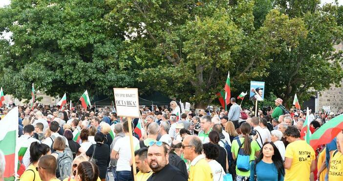 Снимка: БулфотоОт юли гражданите на България протестират срещу министър-председателя Борисов