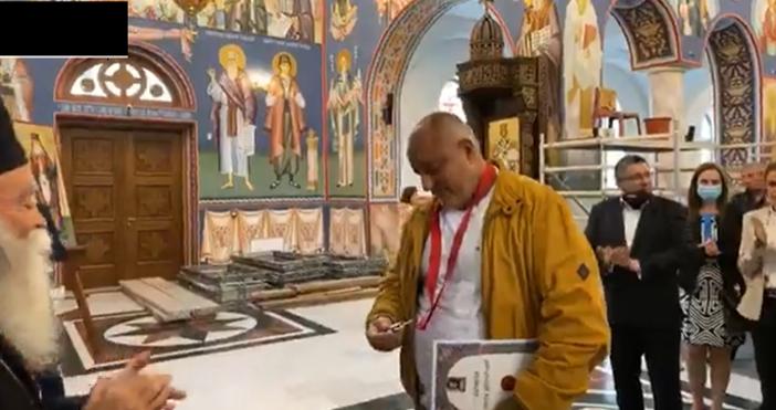 Кадър и видео: Бойко Борисов, фейсбукПремиерът Бойко Борисов е на