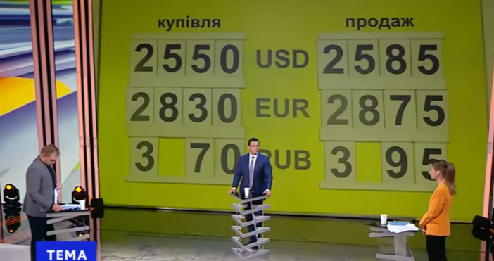 Кадър Мураев, ЮтубШокиращи признания за състоянието на ядрената енергетика в