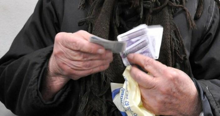 Снимка Булфото, архивМинималната пенсия да стане 300 лева от 1