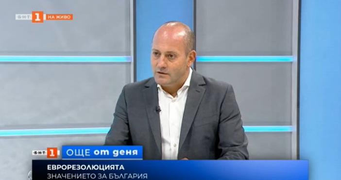 Кадър БНТГолям успех за българските граждани е резолюцията, приета от