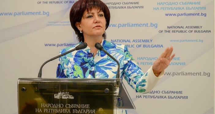 Снимка: Булфото, видео: Николай Топалов, фейсбукПредседателят на Народното събрание за