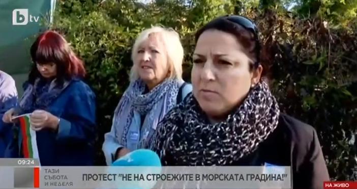 Редактор:e-mail:Кадър: БТВЖители от Варна излязоха на протест срещу строеж в