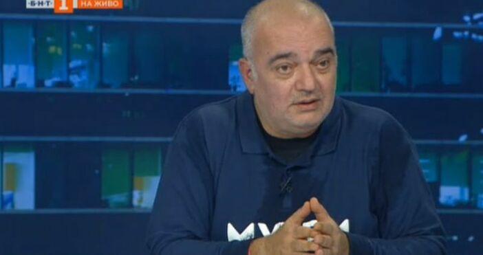 кадър: БНТЗа нова форма на протест намекна един от организаторите