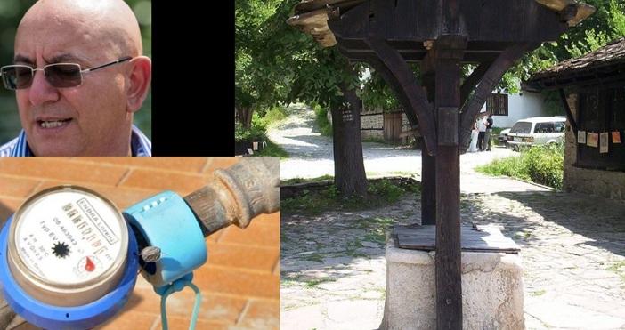 Колаж: Булфото иЗа поставяне на водомери на кладенците се обяви