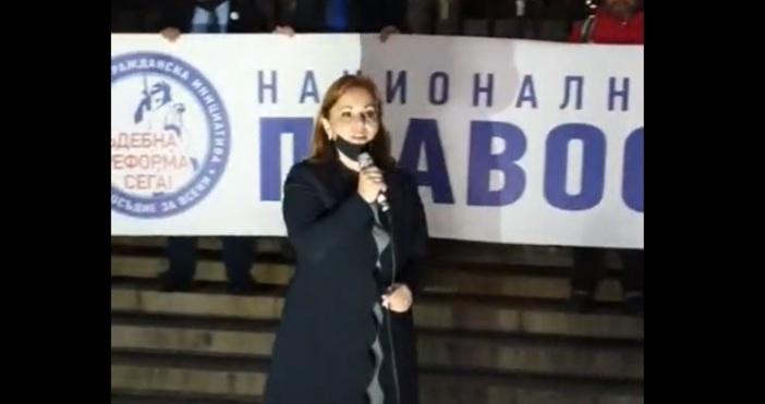"""Започна протестът на """"Правосъдие за всеки"""" пред Съдебната плата в"""