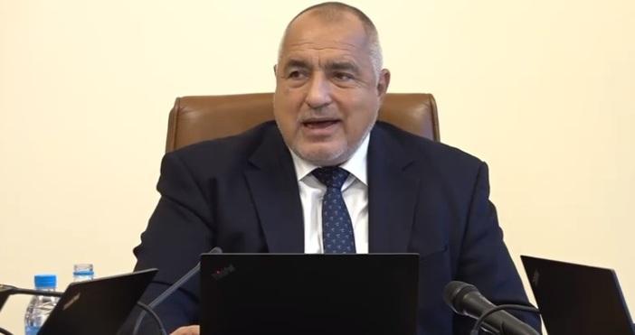 Редактор:e-mail:кадър Фейсбук/С постановление на Министерски съвет ще бъдат вложени 20