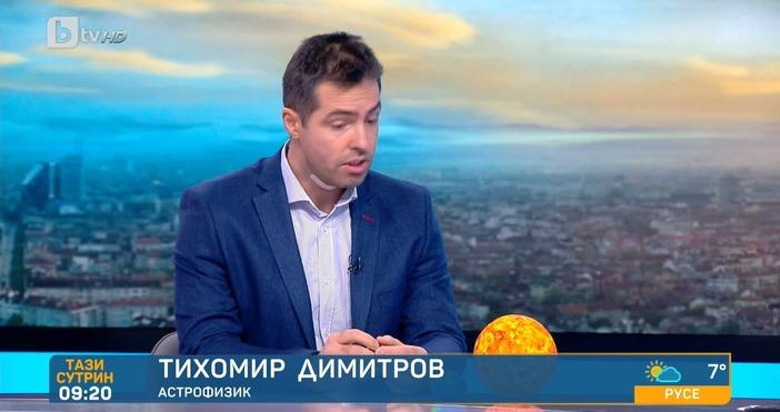 Редактор: ВиолетаНиколаеваe-mail:Кадър БТВСондата