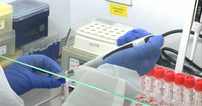 Считано от 21.10.2020 г. медицинска лаборатория преустановява извършването на PCR