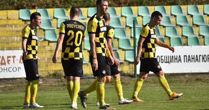 Снимка:botevplovdiv.bgКампанията за спасението на футболния Ботев (Пд) набира сила.Дарения вечеминаха