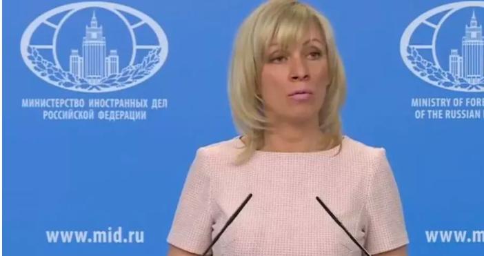 Снимка: Мария Захарова, фейсбукМария Захарова нападна остро НАТО и думите