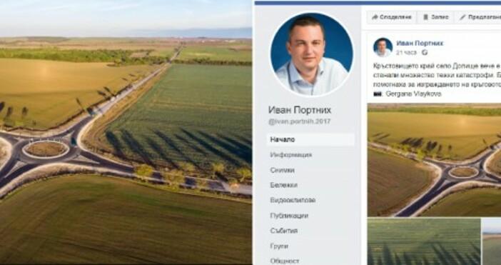Снимка: Иван Портних, фейсбукКметът на Варна Иван Портних се похвали
