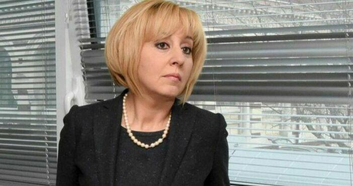 Снимка Булфото, архив Лидерът на гражданската платформа Мая Манолова гостува