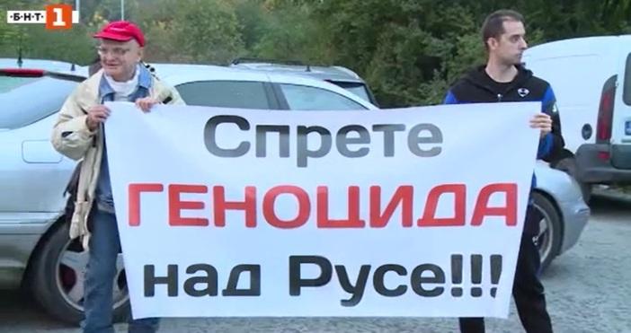 Кадър: БНТПротест заради мръсен въздух блокира пътя Русе - Силистра.