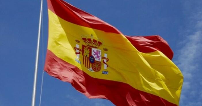 Снимка: flagove.comТова, което се очакваше в Испания, стана факт официално